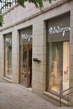 Магазин моды в Японии Стоковое фото RF