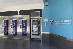 Магазин молока в Larissa Греции Стоковые Фотографии RF