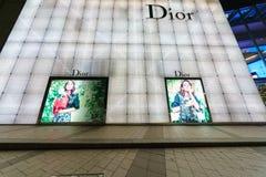 Магазин модной одежды Dior стоковая фотография rf