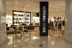 Магазин моды стоковое изображение