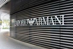 Магазин моды Armani в Китае стоковые фотографии rf