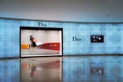 Магазин моды Dior в Китае стоковое изображение rf