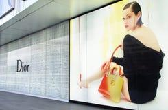 Магазин моды Dior в Китае стоковое фото rf