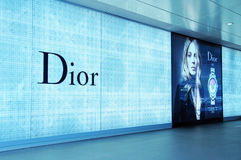 Магазин моды Dior в Китае Стоковое Изображение