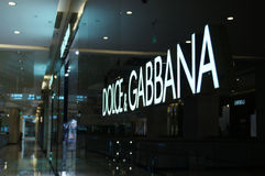 Магазин моды Dolce&Gabbana в Китае Стоковое Фото