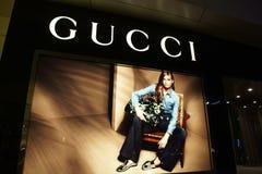 Магазин моды Gucci в Китае стоковые изображения rf