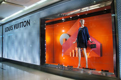 Магазин моды Louis Vuitton в Китае стоковые фото