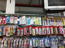 магазин неподвижный Стоковое Фото