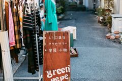 Магазин одежды на улице Nakazaki-cho в Осака, Японии стоковое изображение rf