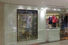 Магазин одежды детей Ральф Лорен Стоковое Фото