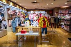 Магазин одежды детей s Стоковые Фото