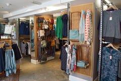 Магазин одежды Стоковое Изображение RF