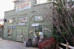 Магазин питания Стоковые Изображения RF