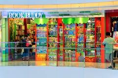 Магазин приятеля книги для детей Стоковое Изображение RF