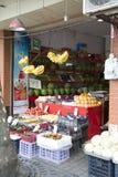 Магазин плодоовощей Стоковое фото RF
