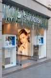Магазин розничной торговли Swarovski в Барселоне, Испании стоковое изображение rf