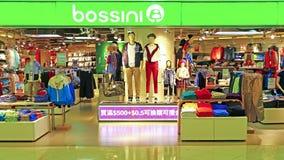Магазин розничной торговли одежды Bossini Стоковая Фотография RF