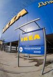 Магазин самары IKEA Стоковое Изображение RF