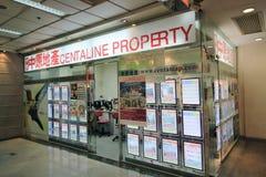 Магазин свойства Centaline в Гонконге стоковые фотографии rf