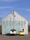 магазин тела стоковая фотография