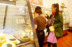 Магазин торта хлеба Стоковое Фото