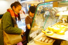 Магазин торта хлеба Стоковое Изображение