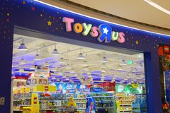 Магазин Тоыс Р Ус в Таиланде Стоковое Изображение