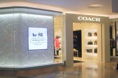 Магазин тренера в Гонконге Стоковое Изображение