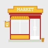 Магазин улицы рынка бесплатная иллюстрация