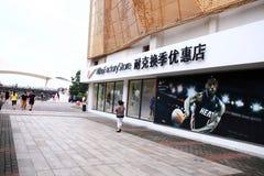 Магазин фабрики Найк Стоковое фото RF