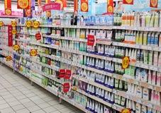 Магазин фармации Watsons, косметика Стоковое фото RF