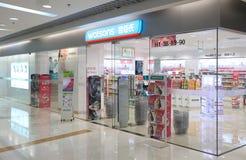 Магазин фармации Watsons, косметика Стоковые Изображения RF