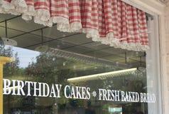 Магазин хлебопекарни и печет магазин стоковые изображения rf