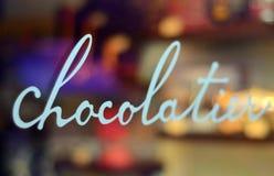 Магазин шоколада стоковое изображение rf