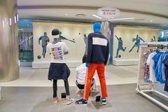 Магазин Adidas Стоковые Фотографии RF