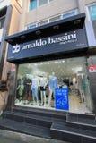 Магазин bassini Arnaldo в Jeju, Южной Корее Стоковые Фото