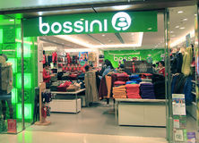 Магазин Bossini в Гонконге Стоковые Изображения RF