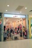 Магазин Ceu в Гонконге Стоковое фото RF