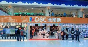 Магазин DSC в Гонконге Стоковая Фотография RF