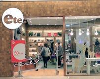 Магазин Ete в Гонконге Стоковые Фотографии RF