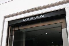 Магазин Giorgio Armani Стоковая Фотография