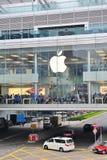 Магазин Hong Kong Apple Стоковая Фотография RF