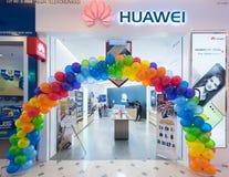Магазин Huawei в площади низком Yat, Куалае-Лумпур, Малайзии Стоковые Изображения RF