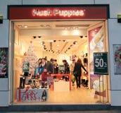 Магазин Hush Puppies в Гонконге Стоковое фото RF