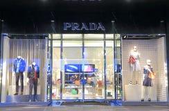 Магазин Prada на дороге Сингапуре сада стоковое изображение