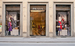 Магазин Prada Стоковое Изображение RF
