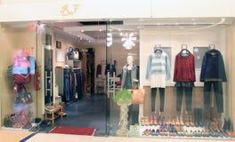 Магазин RF в Гонконге Стоковое фото RF