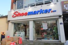 Магазин Shoemarker в Jeju, Южной Корее Стоковые Фотографии RF