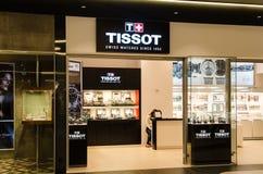 Магазин Tissot Стоковые Изображения RF