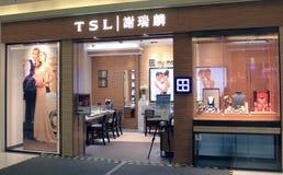 Магазин Tse Sui Luen в Гонконге Стоковая Фотография